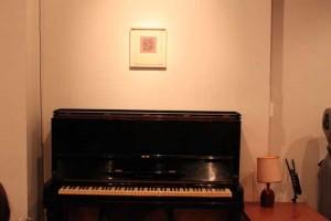 pianona